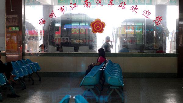 Feng Huang Dan Cong