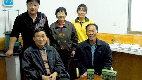 Mo Gan Huang Ya