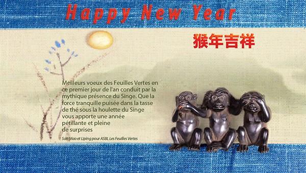Bonne année du singe !