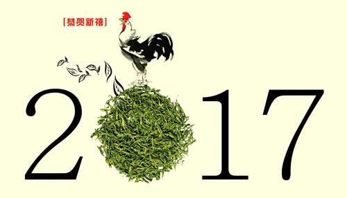 Bonne année du Coq !
