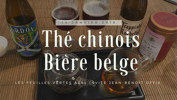 Bière et Thé, rappel de la Porte ouverte Les Feuilles Vertes le 14 janvier 2018