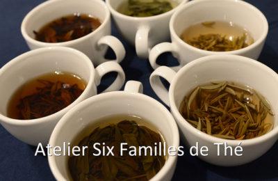 Six familles de thé chinois – Bruxelles 六大类中国茶