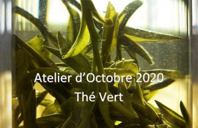 Octobre : Thé vert – Lû Cha 绿茶